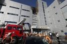 세일전자 화재 유족들, 공장 건물 불법 개조 의혹 제기