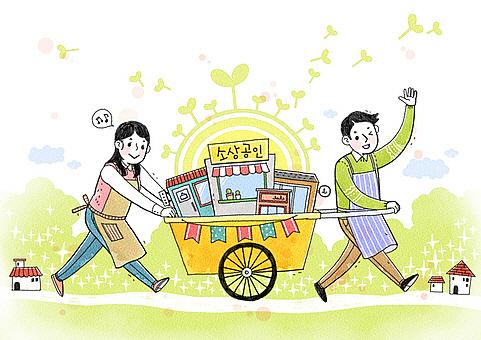 소상공인·자영업자 지원대책…'편의점·음식점 600여만원 혜택'