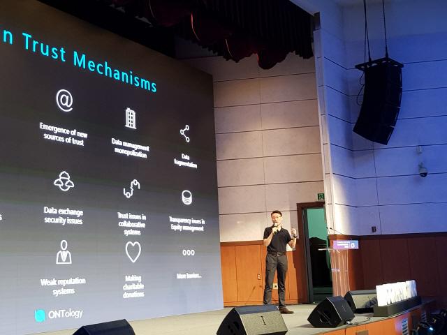 리준 온톨로지 대표, '블록체인, AI·빅데이터와는 차원 다르다'
