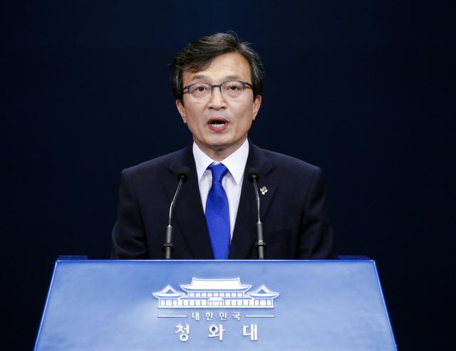 """靑, 김동연 사의표명 보도에 """"사실무근"""""""