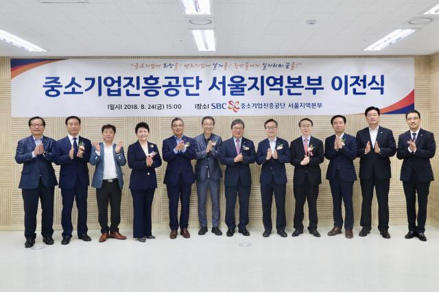중진공, 가산디지털단지에서 서울지역본부 새집 장만