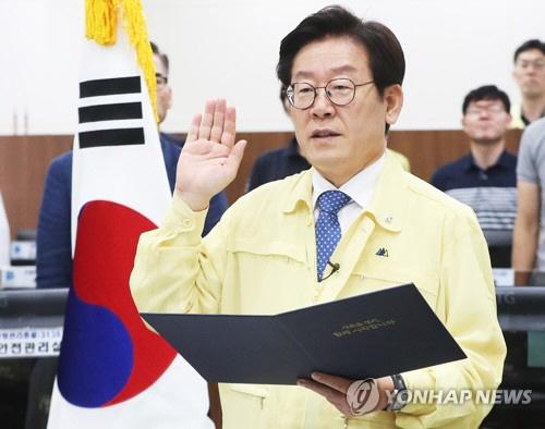'검사 사칭-일베 활동 NO'…이재명, 허위사실 공표 혐의로 고발 당해