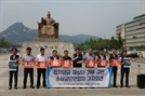 """""""최저임금 차등적용하라""""…소상공인 단체 29일 대규모 집회"""