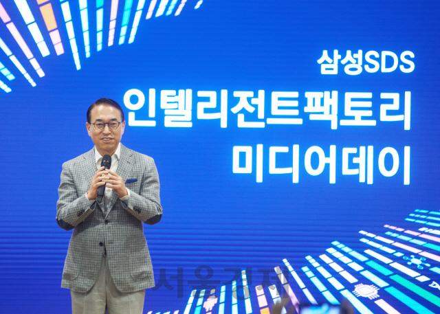 '인공지능(AI)의 힘'… 인텔리전트팩토리 사업 본격화하는 삼성SDS