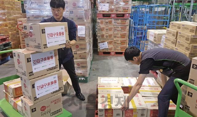 BGF리테일, 폭우 피해 서울 은평구에 긴급 구호물품 지원