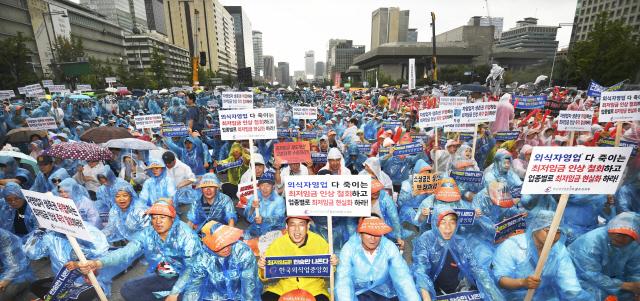 소상공인 '최저임금 제도 개선하라'