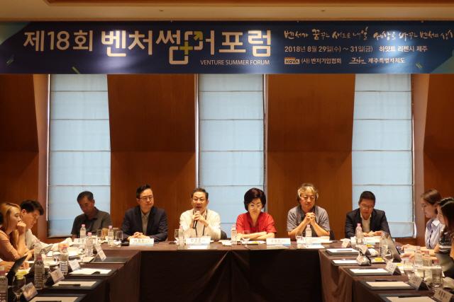 '5대그룹-벤처기업 마주앉아 혁신 생태계 조성 논의할 것'