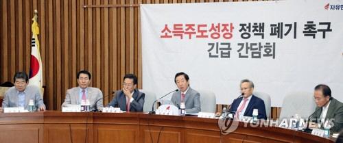 """한국당 """"겨울왕국이냐? 기업·소비자 얼어붙는 실험 그만하라"""""""