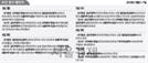 [증시캘린더] '코스피 입성' HDC아이서비스 4~5일 수요 예측
