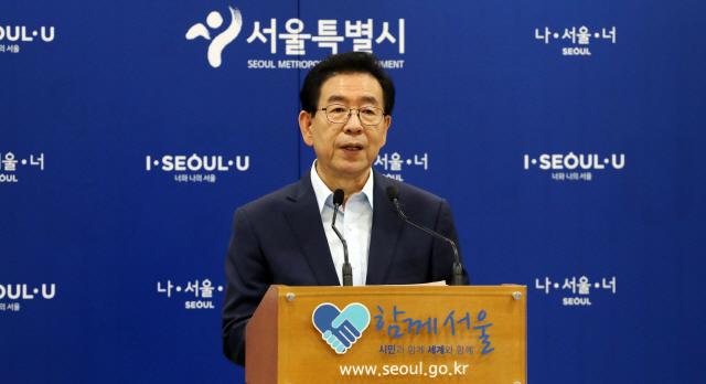 '범진보' 박원순-'범보수' 유승민…차기 대선주자 선호도 1위