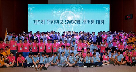 '제5회 대한민국 SW융합 해커톤 대회' 성황리에 막 내려