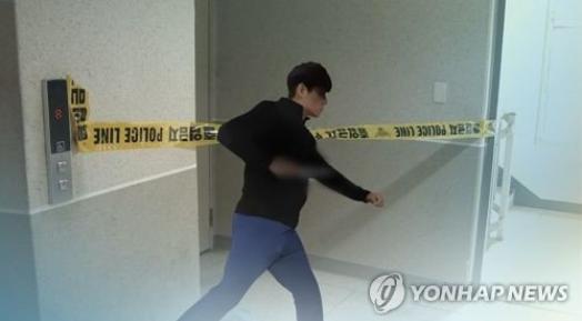 전주서 중국인 2명 흉기 난동…경찰 '범행 동기 조사 중'