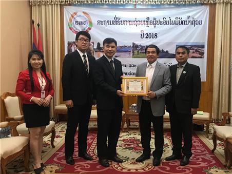 웰컴그룹 라오스에 홍수 복구 지원금 1만불 전달