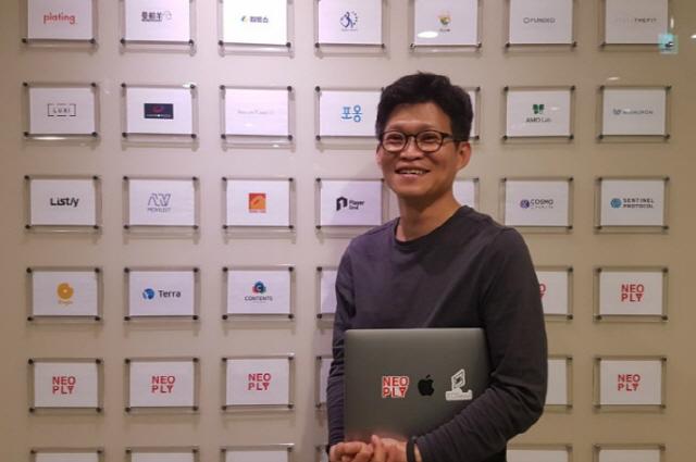 Korean VC Neoply sets sights on internal values in nurturing startups