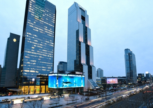 30돌 맞은 무역센터...한국무역의 허브역할 수행
