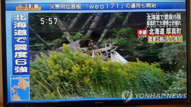 일본 지진에 80대 노인 심폐정지…주택 다수 붕괴돼 매몰자 구조작업중