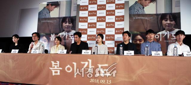 [종합]'봄이와도' 세월호  참사 '그 후'..용기있는 기록을 남기다