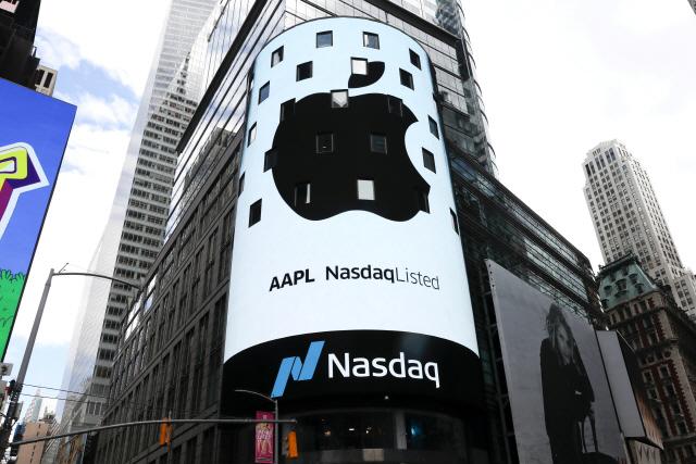 EU, 애플의 '샤잠' 인수 승인