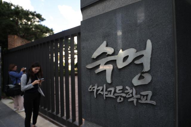 경찰, '문제유출 의혹' 교사 딸들 학교-학원 성적 비교분석