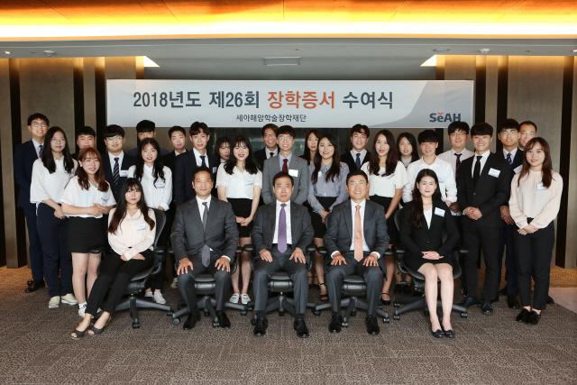 세아그룹, 101명에 장학금 1억4,000만원