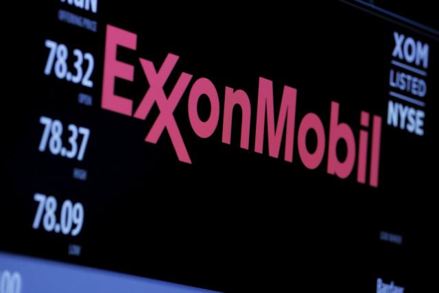 美 최대석유업체 '엑손모빌', 中에 유화 콤비나트·LNG 인수기지 건설키로