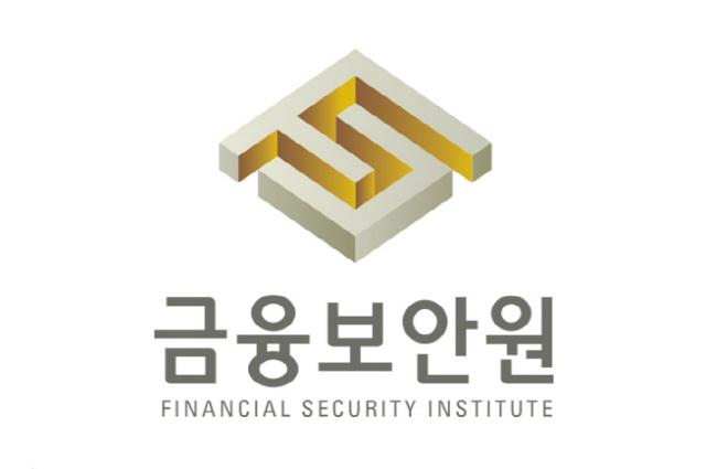 금융보안원, 회원사의 블록체인 개념증명 돕는다