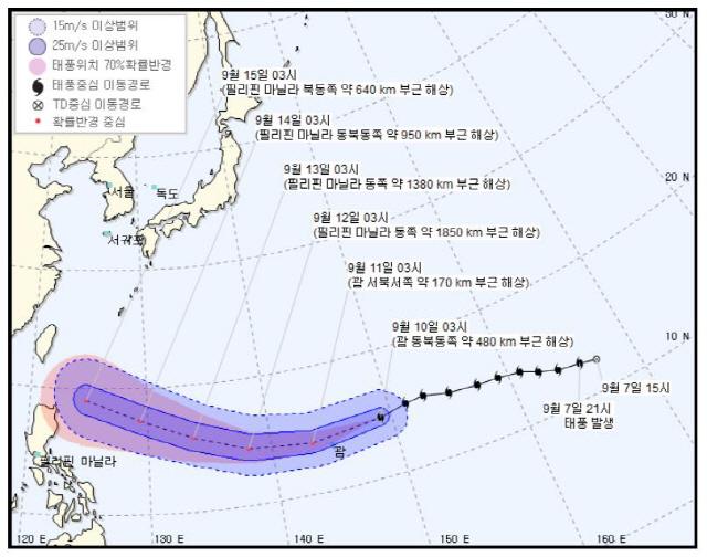 제22호 태풍 '망쿳', 한반도 영향은?…필리핀 마닐라 향해 이동 중