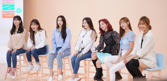 '아이돌룸' 오마이걸, 콘셉트 요정의 귀환…신곡 최초 공개