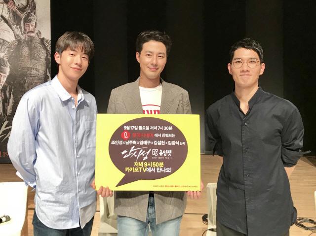 롯데시네마, '안시성'조인성X남주혁X엄태구X설현과 실시간 카톡하는 츄잉챗 개최
