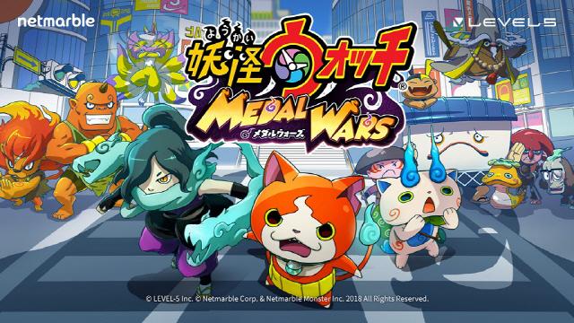 넷마블, 유명 IP '요괴워치' 신작 게임 도쿄 게임쇼서 첫 선