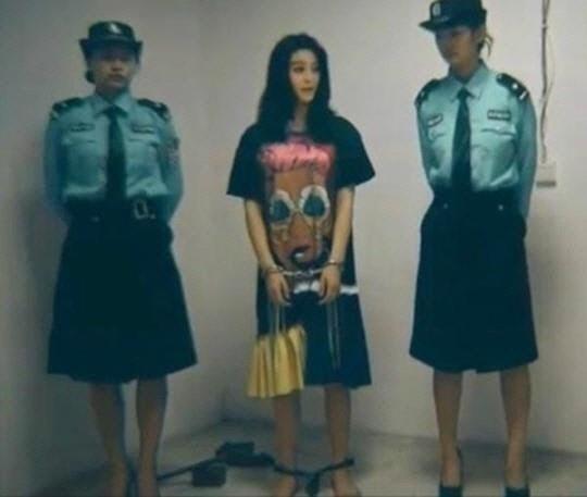판빙빙 수갑·족쇄 사진은 합성, 네티즌 수사대 나섰다