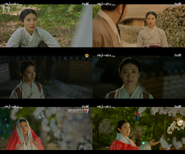 '백일의 낭군님' 남지현, 캐릭터 완벽 변신…첫 방송부터 제대로 터졌다