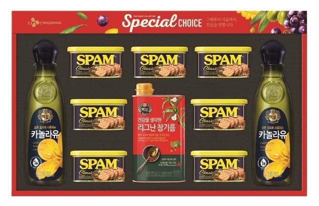 [정성 가득 '한가위 선물세트'] CJ제일제당, 입맛 잡는 스팸세트...가격대별 고르는 맛도 있네