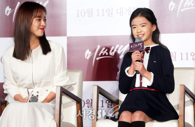 """[종합]'미쓰백' 한지민, """"아동 문제에 분노""""..참혹한 세상과 맞서다"""