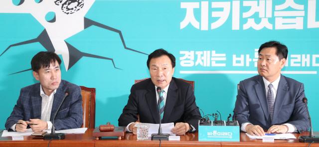 """바른미래당 """"北동행 강요, 정치술수·데이트 폭력 수준"""""""