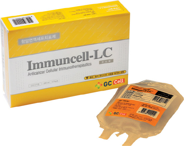 GC녹십자셀 '이뮨셀-엘씨' 美 췌장암 희귀의약품 지정
