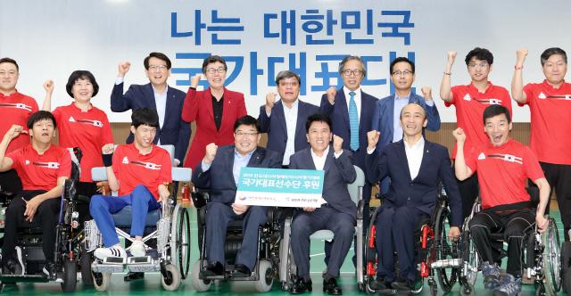 함영주의 장애인스포츠 릴레이 후원