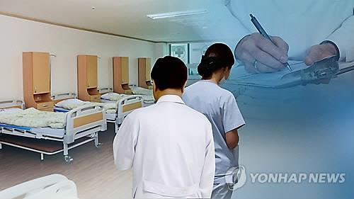 간호사 강제추행 60대 병원장 징역1년 '피해자 진술 일관성 있다'