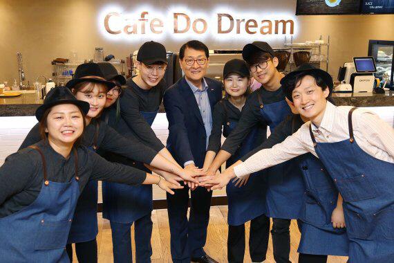 신한銀, 청년교육 카페 두드림 오픈