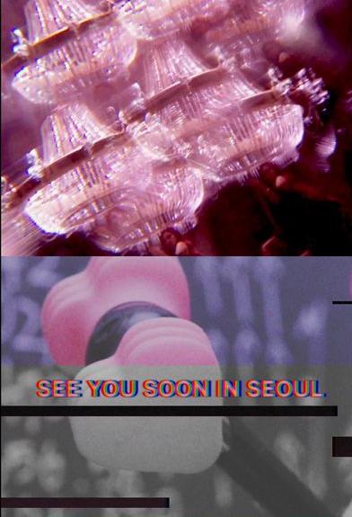 블랙핑크 11월 첫 서울 콘서트, 팬클럽 14일부터 예매 시작