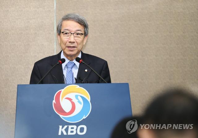 정운찬 총재, 병역 관련 '국민 정서 표현 못해 죄송' 사과