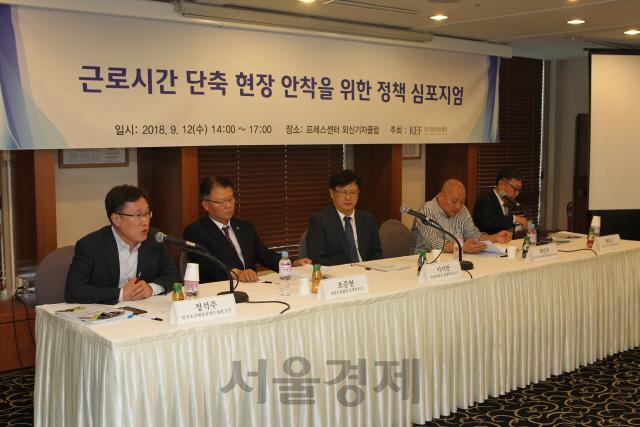 '조선·건설·방송·IT업계 '곡소리'…週52시간제 업종별 특성 반영해야'