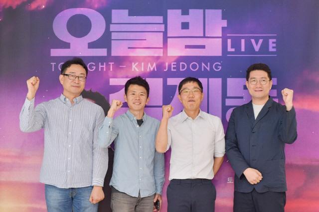 """[종합] '오늘밤 김제동', 좌편향 논란에도 김제동인 이유 """"소통·공감 중요"""""""
