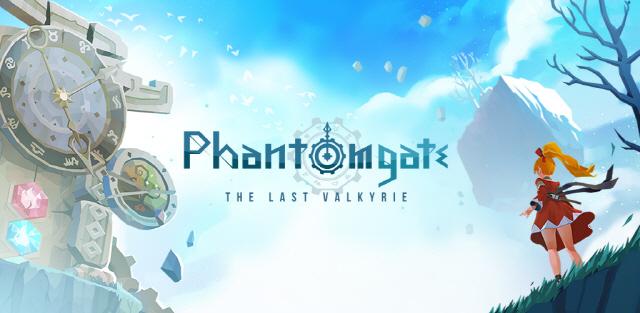넷마블, 모바일 어드벤처 RPG '팬텀게이트' 18일 출시