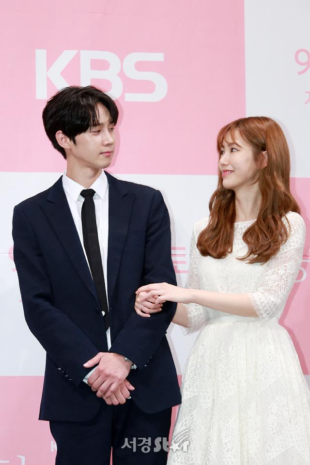 박성훈-나혜미, '에릭이 시샘할 달달한 눈맞춤' (하나뿐인내편)