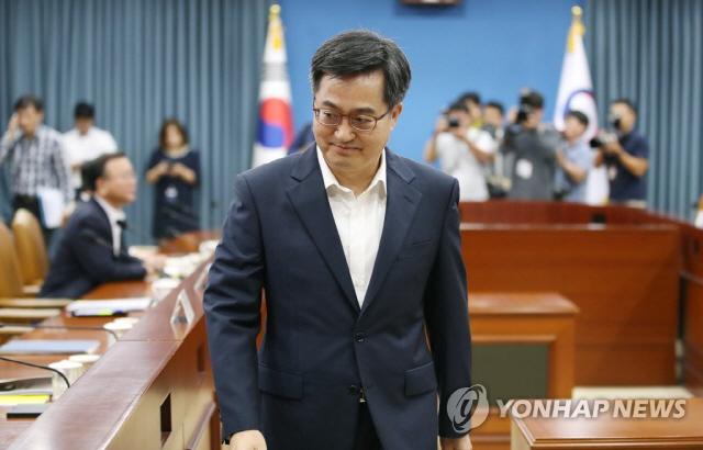정부, 내일(13일) 오후 2:30분 부동산 종합대책 발표