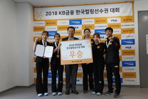 여자킬링 대표팀, 월드컵 첫 경기서 미국에 패배