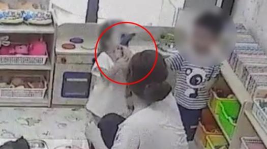구미 어린이집서 또 아동학대…CCTV 확인하니 학대 장면 수차례