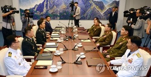 남북군사실무회담 대표단 출발…'포괄적 군사분야합의서 논의'