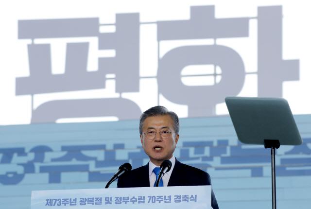 文대통령 국정수행 지지율 53.7%…5주간 하락세 마감